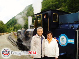 PATAGONIA_3.png